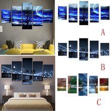 5 Pieces DIY 5D Diamond Painting Full Round multi pictures diamond Embroidery moon tree night city Cross Stitch Home Decor(China)