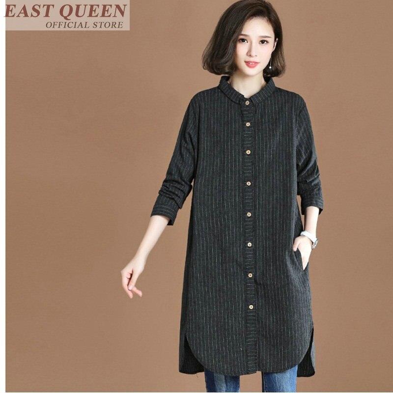 Chemise longue femme style japonais femmes vêtements blouse 2018 Long kimono femme dames femmes hauts et chemisiers DD524