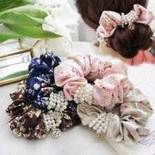 Korea Hair Accessories Flower Silk Butterfly Pearl Ties Headband For Women  Gum for Bows Scrunchy Fascinator 4