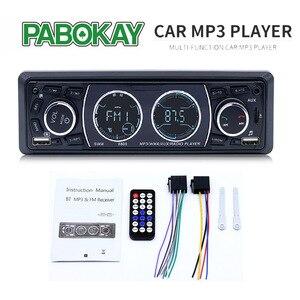8808 1 Din Car Radios 4 Inch C