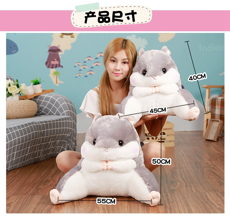 High Quality cushion doll