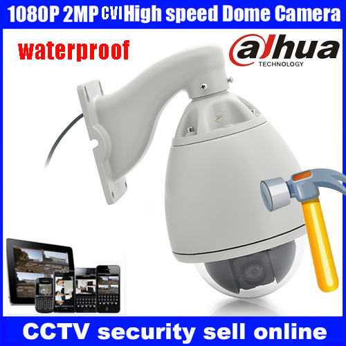 1080 P dahua HDCVI Caméra Extérieure 36X Zoom 2MP dahua CVI CCTV Haute Vitesse Dôme Caméra soutien dahua CVR