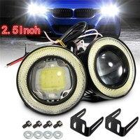 2x Universal 2 5 Inch Projector COB LED Car Fog Light Halo Angel Eyes Rings DRLWhite