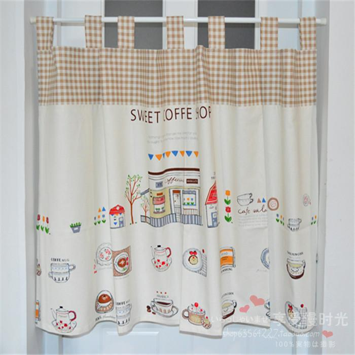 Half Price Curtains Coupons