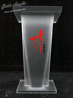 GUIHEYUN современный прозрачный матовый акриловый подиум Трибуна (традиционный)