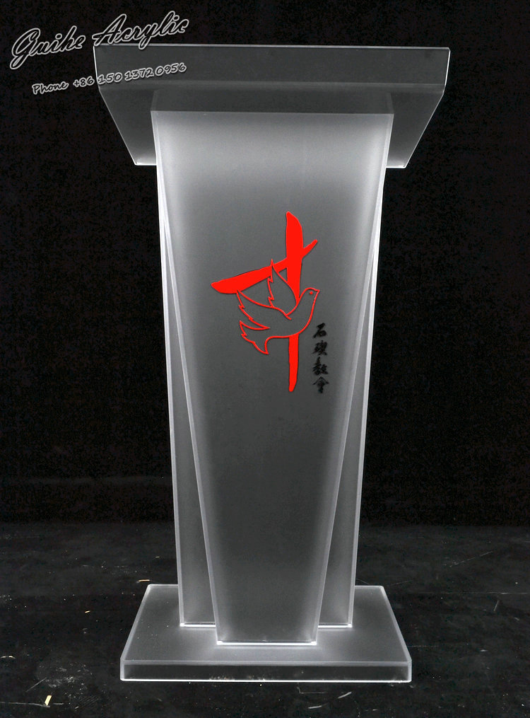 GUIHEYUN Modern Transparent Matte Acrylic Podium Lectern (Traditional)