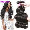 Brazilian Virgin Hair 4 Bundles Brazilian Body Wave Wet And Wavy Virgin Brazilian Hair Body Wave Remy Human Hair Bundles Weave