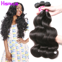 Brazilian Virgin Hair 4 Bundles Brazilian Body Wave Wet And Wavy Virgin Brazilian Hair Body Wave Remy Human Hair Bundles Weave(China (Mainland))