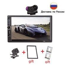 2 Din General 7 ''дюймовый сенсорный ЖК-экран Автомобильный Радио плеер Bluetooth автомобильный аудио поддержка камера заднего вида+ руль