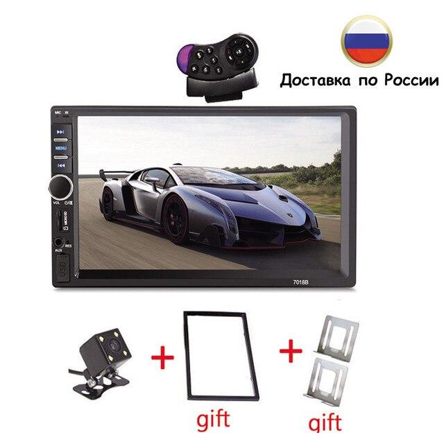 2 Din 一般的な 7 ''インチの液晶タッチスクリーン車ラジオプレーヤーの Bluetooth カーオーディオサポートのリアビューカメラ + ステアリングホイール