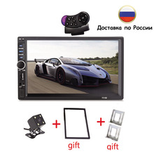 2 Din General 7 inch LCD Touch Screen Car Radio Player Bluetooth Car Audio Support Rear View Camera+ steering wheel cheap Radio Tuner Namka Tech 800*480 English 87 5-108 0 9kg In-Dash MP3 Players Bluetooth FM Transmitter Touch Screen Mobile Phone