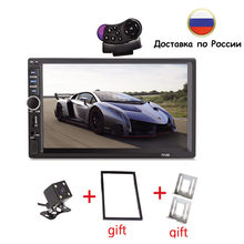 2 Din General 7'' inch LCD Touch Screen Car Radio Player Bluetooth Car Audio Support Rear View Camera+ steering wheel(China)