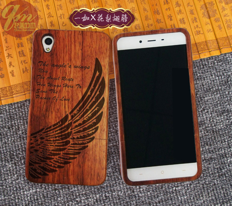 pretty nice 8f76a 4e574 US $8.5 |Best Selling Genuine Wooden bamboo Original Case For Oneplus X  Embossment Engraving Wood Cover Phone Back Case For One Plus X on ...