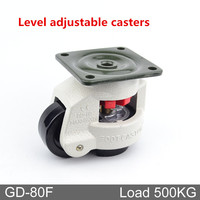 GD 80F,LOAD 500KG, Level adjustment wheel/Casters,flat support, for vending machine Big equipment,Industrial casters