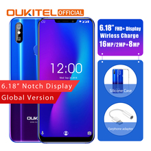 "OUKITEL U23 6.18"" Notch Display Android 8.1 Mobile Phone MTK6763T Helio P23 Octa Core 6G 64G Wireless Charge Face ID Smartphone(China)"