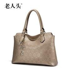 LAORENTOU   Famous brands top quality dermis women bag 2015 summer new high-grade embossed handbag Shoulder Messenger Bag