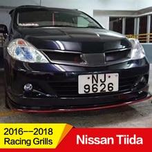 Использовать для Nissan Tiida гоночные грили 2008 09 10 лет углеродное волокно Refitt Передняя Центральная гоночная решетка крышка аксессуары без логотипа автомобиля