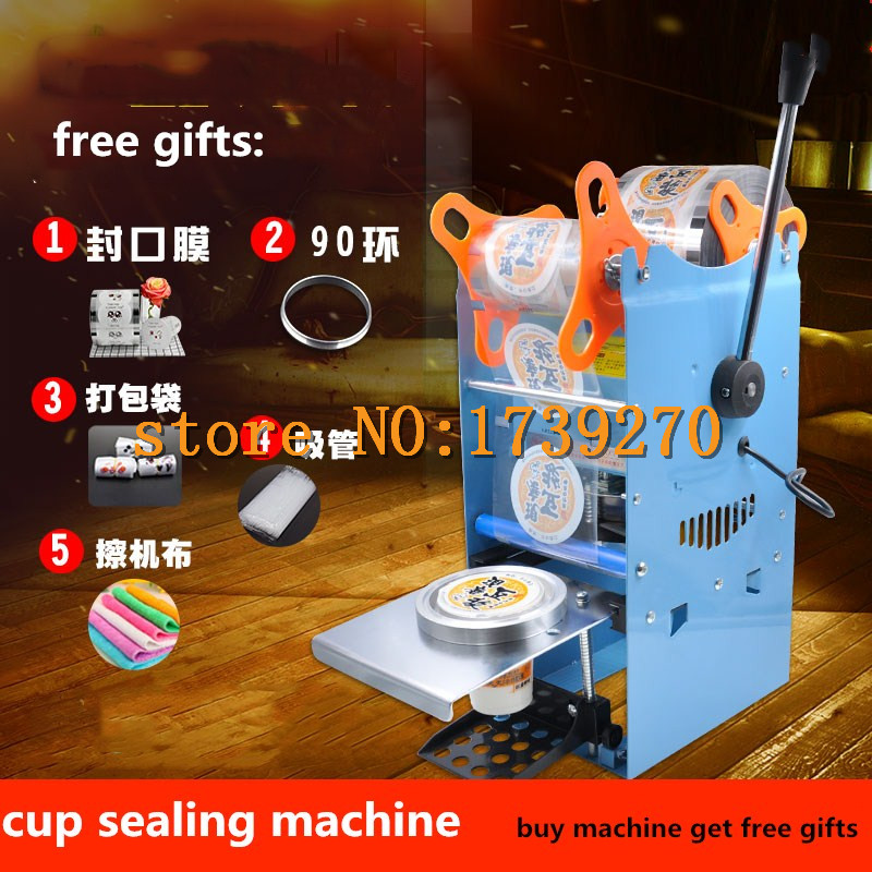 manual Cup sealing machine,Bubble tea cup sealer,Boba machine,plastic cup sealer,boba cup sealer machine with free gifts cup