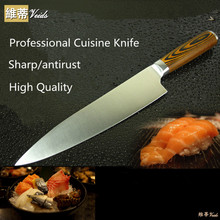 Free Shipping DongSun High Quality Stainless Steel Kitchen Multifunctional Cooking Knife Slicing Sashimi Sushi Salmon Knives