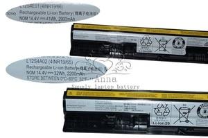 Image 5 - JIGU الأصلي L12L4E01 محمول بطارية لأجهزة لينوفو G400S G405S G410S G500S G505S G510S S410P S510P Z710 L12S4A02 L12M4E01 L12S4E01