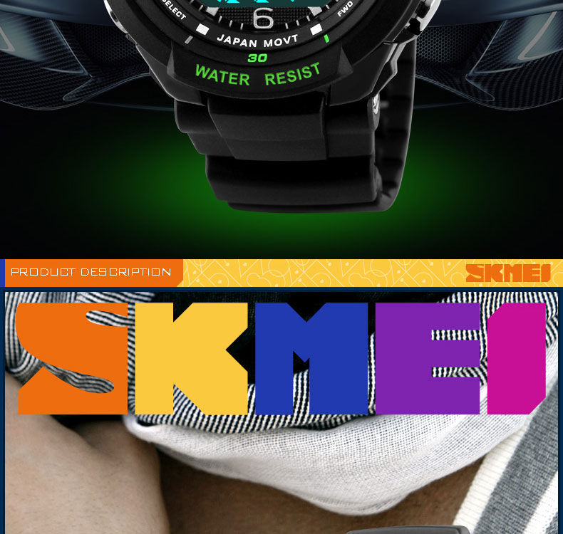 SKMEI-0931_02