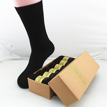 Sbamy high quality bamboo men dress long black socks ,MS381L ,6 pairs per box packing no smelly feet forever