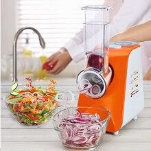 Обновление электрическая терка для овощей быстрее лучше кухонные аксессуары Многоцелевой Круглый мандолин картофельный сыр кухня гаджет
