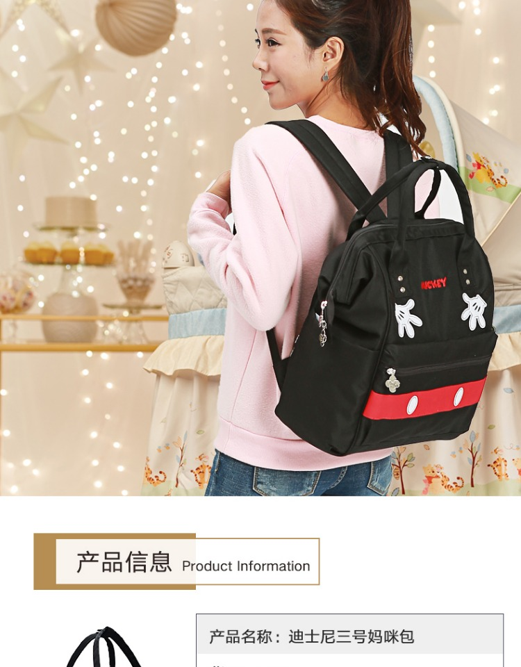 Minnie Stop118 Baby Backpack 6