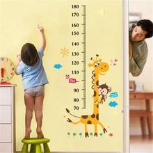 Kids Height Chart Wall Sticker