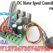 LED 30A PWM Motor Speed Controller Digital Display Control S
