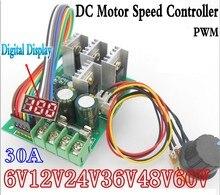 Led 30a pwm 모터 속도 컨트롤러 디지털 디스플레이 제어 스위치 모듈 DC6 60V