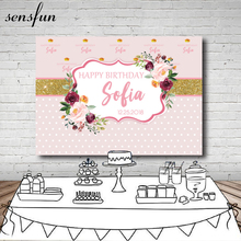 Sensfun Pink Flower Photography Backdrop Custom Gold Glitter Polka Dots Girls Happy Birthday Backgrounds For Photo Studio