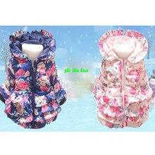 2017 nouveau bébé fille veste fille automne et hiver enfants épais 2 à 5 ans bébé fille bébé veste à capuche veste coton