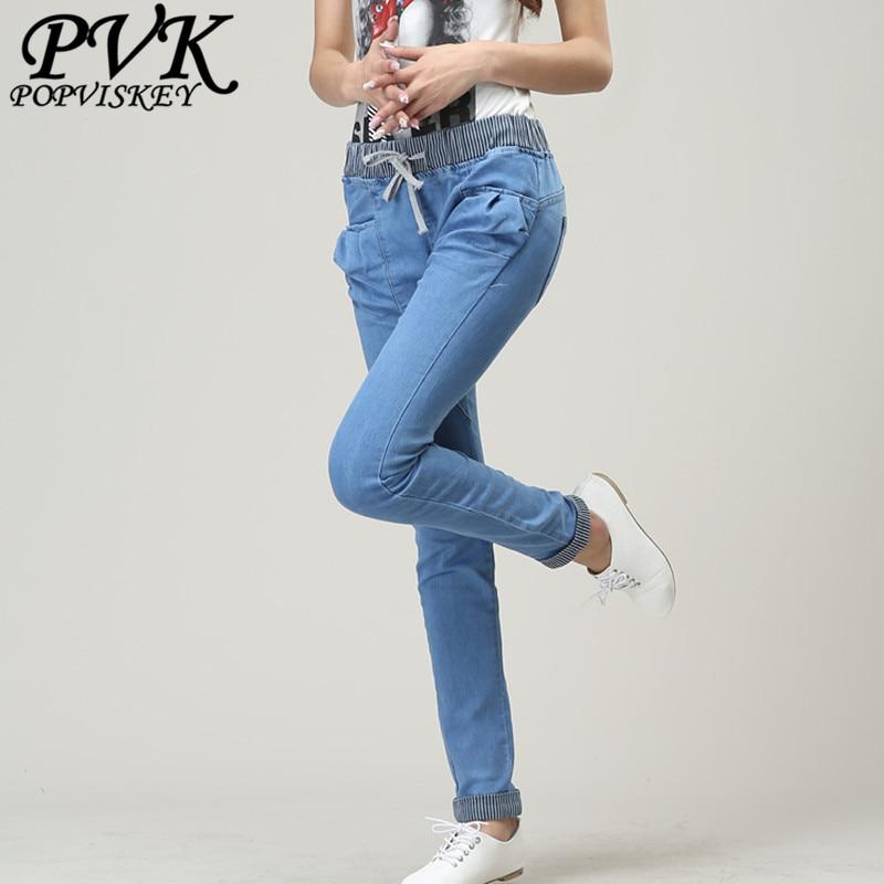 New Casual Fashion Jeans Women Harem Pants Stretch Waist Cotton Women's Jeans 2016 Autumn Denim Trousers Plus Size alfani new deep black stretch waist women s size large l casual pants $89