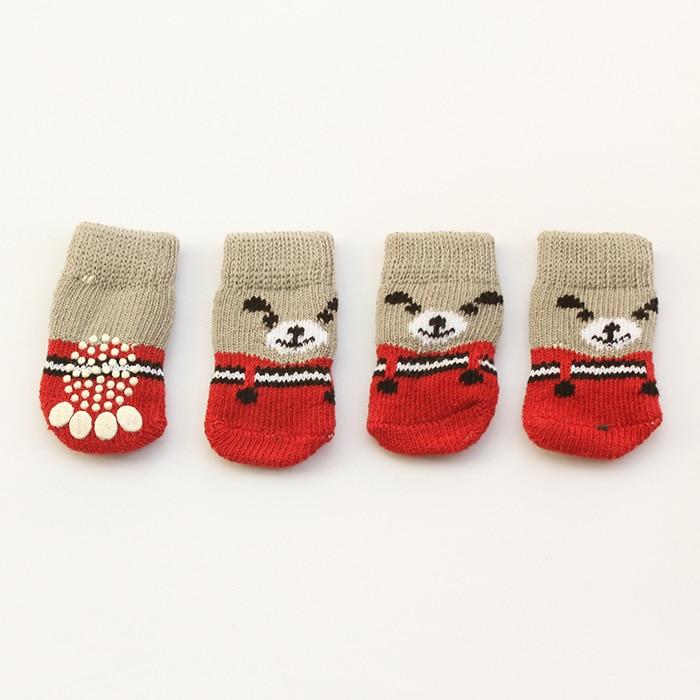 ᗑArmi tienda 6081008 lindo Grizzly perro calcetín caliente latex ...