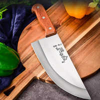High Quality Stainless Steel Slaughter House Butcher Knife Supermarket Kill Pork Sheep Knives Chef Cutter Barbecue Split Knife