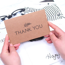 Retro Kraft Paper Small Greeting Card Thank You Wording with Envelope 6pcs/lot Mixed Send for Teachers Mothers Day AQ103
