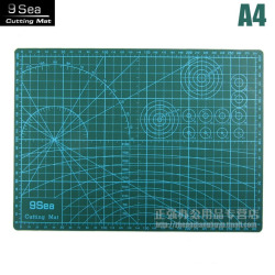 A4 double sided cutting plate sculpture model board 22cm 30cm self healing cutting mat schneidmatte.jpg 250x250