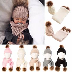 96bb2aed87e Puseky 2 pcs set Knit Hat Infant Baby Beanie Cap Scarf