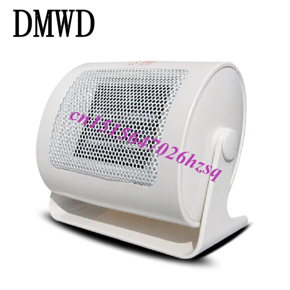 dmwd small household mini heater silent electric heating energy saving low power 500wchina - Electric Heaters Lowes
