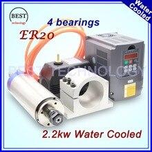2.2kw Refroidi À L'eau CNC Broche Moteur ER20 4 bearing & 2.2kw VFD/onduleur et 80mm Broche Pince/Support et 75 w pompe à eau 220 v