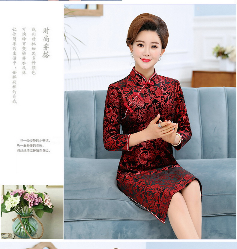 Oriental Style Women Vintage Dresses Red Black Red Stamped Qipao Dress Woman Mandarin Collar Robe Femme Side Slit Slim Fit Dress Elegant Dresses (9)