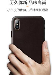 Image 4 - For iphone XS XS Max Cattle Leather Case 100% Original Duzhi Brand Full Protect Genuine Leather Case For iphone 7 7 Plus 8 8Plus