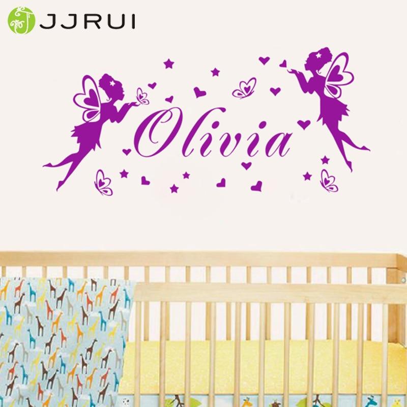 JJRUI निजीकृत परियों तितलियों किसी भी नाम Vinyl दीवार स्टीकर कला Decal लड़कियों होम डेकोर दीवार स्टिकर बच्चों के बेडरूम के लिए