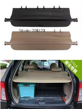 Rear Trunk Security Shield Reviews Online Shopping And Reviews