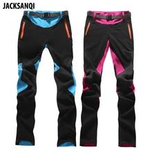 JACKSANQI летние женские быстросохнущие брюки походные спортивные уличные брюки водоотталкивающие треккинг Восхождение женские брюки RA097