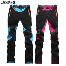 JACKSANQI Summer Women's Quick Dry Pants Hiking Sports Outdoor