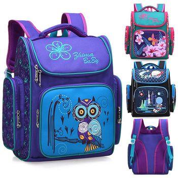 Водонепроницаемые детские школьные сумки для девочек и мальчиков, ортопедический Школьный рюкзак, детские школьные сумки с рисунком совы, ...