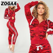2019 New Autumn Womens Sports Leisure Suit Europe America Jogging Suits Hot Sale