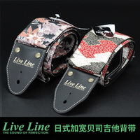 Live Line 70mm Width Bass Guitar Strap, Japanese Hanabishi / Pin and Lion, Made in Japan